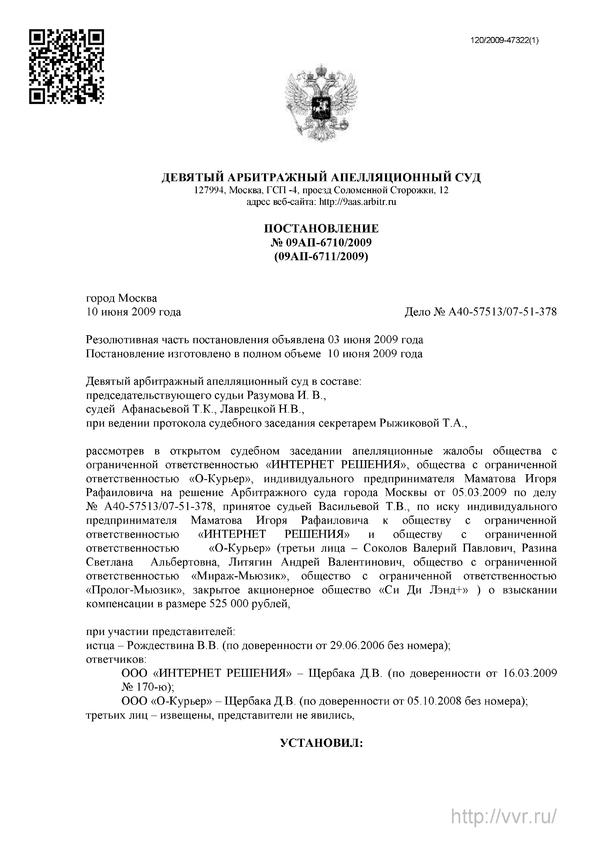 Вопросы на сертификат о знании русского языка